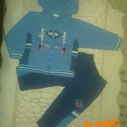 Комплекты - костюм для мальчика 1. 5г., 0