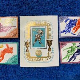 Марки - Марки СССР 1973,1984 Спорт,Олимпийские игры Чистые, 0