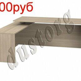 Мебель для учреждений - Стол письменный руководителя угловой офисный новый Орех бесплатно привезу , 0