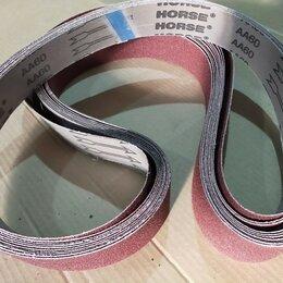 Для шлифовальных машин - Шлифовальные бесконечные ленты для гриндера до 1800мм, 0