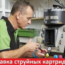Ремонт и монтаж товаров - Заправка картриджей. Ремонт принтеров, 0