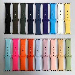 Ремешки для часов - Ремешки силиконовые для Apple Watch, 0