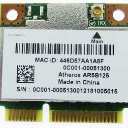 Оборудование Wi-Fi и Bluetooth - Wi-Fi модуль Dell Inspiron 3521 (AR5B125), 0
