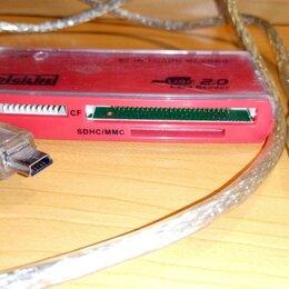 Устройства для чтения карт памяти - USB Устройство Чтения Карт Памяти, 0
