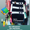 Платье для девочки по цене 900₽ - Платья и сарафаны, фото 0