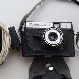 Фотоаппараты - Фотоаппарат Smena Symbol, 0