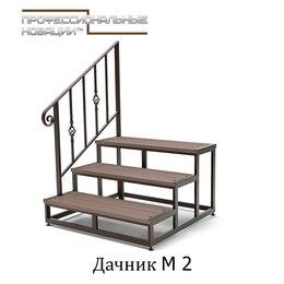 Лестницы и элементы лестниц - Лестница приставная ДАЧНИК М 2  , 0