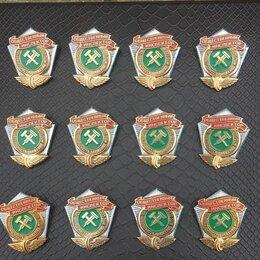 Жетоны, медали и значки - Знак Общественный Инспектор по Безопасности, 0