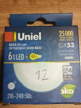 Лампочки - Светодиодные лампы Uniel GX53 4000k, 0