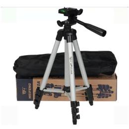 Фотоаппараты - Штатив  3110, 0