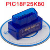 Автоcканер ELM327 Bluetooth wifi v1.5 PIC18F25K80 по цене 650₽ - Аксессуары и запчасти для ноутбуков, фото 0