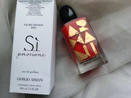 Парфюмерия - Giorgio Armani Narce Edition Red Si Passione…, 0