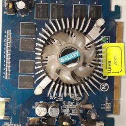 Прочие комплектующие - Память  , процессор. видеокарта, 0
