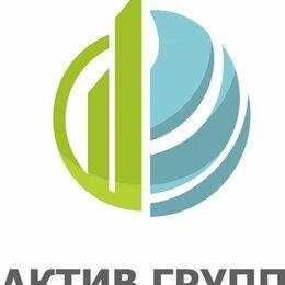Оператор - Оператор БСУ завода по производству…, 0