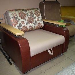 Кресла - Кресло-кровать дельфин, 0