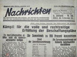 Журналы и газеты - Газета немцев Nachrichten 16.12.1931 г. (газета…, 0
