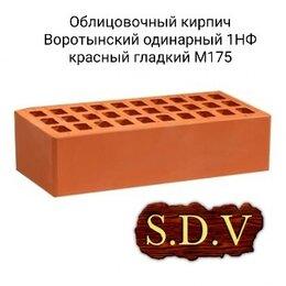 Облицовочный камень - Кирпич облицовочный одинарный Воротынский кирпичный завод , 0