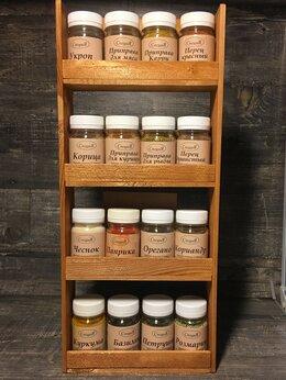 Ингредиенты для приготовления напитков - Набор специй 16 видов на деревянной полочке…, 0