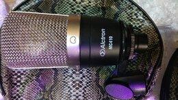 Оборудование для звукозаписывающих студий - Микрофон студийный alctron mc 410 кондесаторный, 0