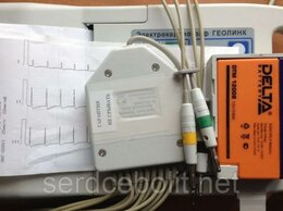 Приборы и аксессуары - Электрокардиограф Геолинк, 0