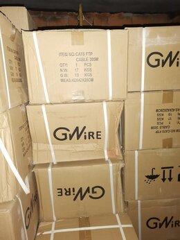 Кабели и разъемы - Витая пара 6 категории FTP Gwire, 0