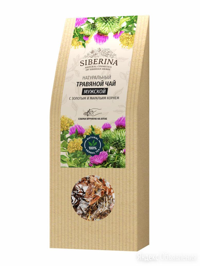 """SIBERINA Травяной чай """"Мужской"""" с золотым и маральим корнем по цене 325₽ - Продукты, фото 0"""