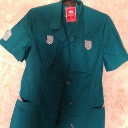 Одежда - Костюм женский для техперсонала, 0
