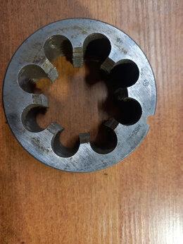 Плашки и метчики - Плашка круглая М 52*4 (Росс) Гост9740, 0