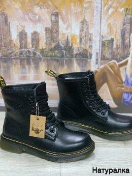 Ботинки - Новые ботинки зима Dr. Martens 35 размер, 0