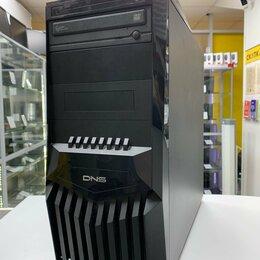 Настольные компьютеры - Быстрый системный блок  Ryzen 3/ 8Gb/ SSD 240Gb, 0