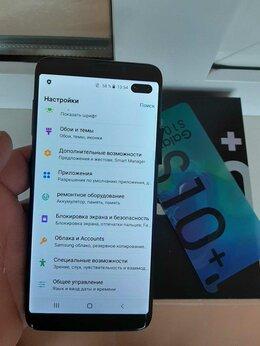 Мобильные телефоны - Samsung Galaxy S10 Plus 128GB, 0
