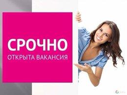 Разнорабочий - Разнорабочие на завод / Вахта / Работа в Белгороде, 0
