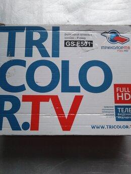 Спутниковое телевидение - триколор GS 501, 0