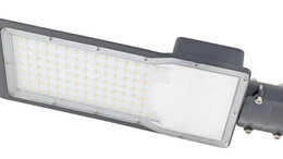 Уличное освещение - Светильник светодиодный уличный ДКУ-100Вт…, 0