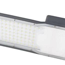 Уличное освещение - Светильник светодиодный уличный ДКУ-100Вт 10000lm IP65 190-250V КСС Ш Gauss, 0
