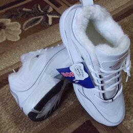 Обувь для спорта - кроссовки зимние, 0