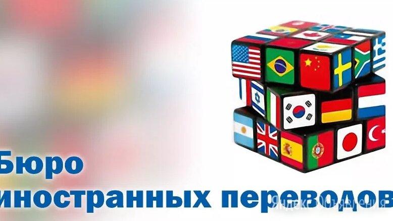 Переводчик документов в Махачкале  - Наука, образование, фото 0