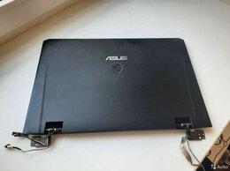 Ноутбуки - Asus ROG G75VW G75 GTX 660 i7-3610qm, 0