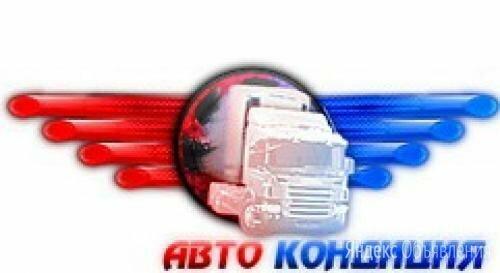 Автослесарь по ремонту/заправке авторефрижераторов и автокондиционеров - Автослесари, фото 0
