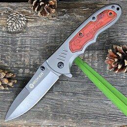 Ножи и мультитулы - Нож складной Boker Road sign 48, 0