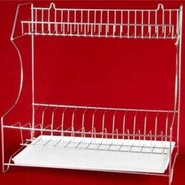 Подставки и держатели - Сушилка для посуды с поддоном новая универсальная, 0