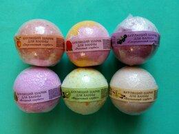 Пена, соль, масло - Бурлящий шарик для ванны Кафе Красоты 120г, 0