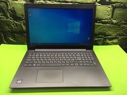 Ноутбуки - Шустрый ноутбук Lenovo на SSD накопители, 0