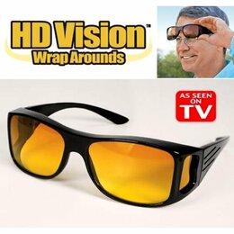 Очки и аксессуары - Очки антиблик - антифары для водителей HD vision , 0