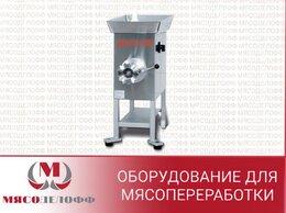 Прочее оборудование - Электрический волчок EW B 98 K+G Wetter , 0