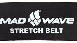 Эспандеры и кистевые тренажеры - Эспандер Madwave STRETCH BAND, 0