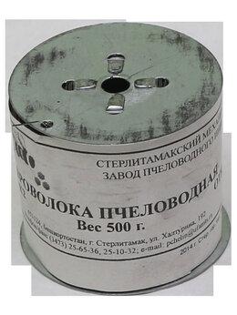 Товары для сельскохозяйственных животных - Проволока пчеловода ПП-К2, 0