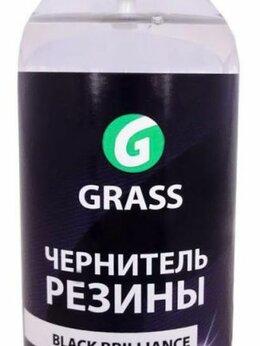 Парфюмерия - GRASS Black Brilliance, 0