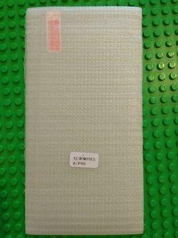 Защитные пленки и стекла - Стекло защитное для Сяоми Редми Ноте 5А, 0