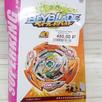 Волчок BEYBLADE Burst «Супер Гиперион» по цене 499₽ - Игровые наборы и фигурки, фото 0